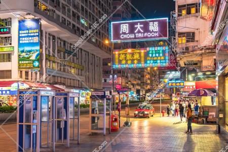 油麻地 夜の彌敦道(ネイザンロード)の街並み