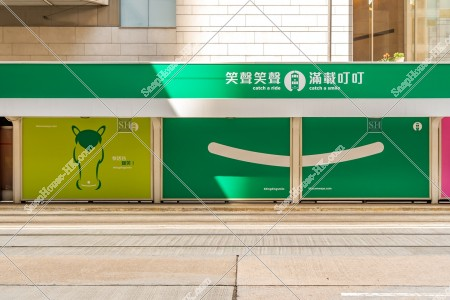 香港トラムの駅