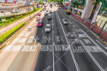 香港島にある車道
