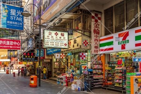 銅鑼灣の街並み