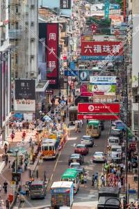 荃灣の街並みと看板 その④