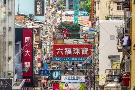 荃灣の街並みと看板 その⑥
