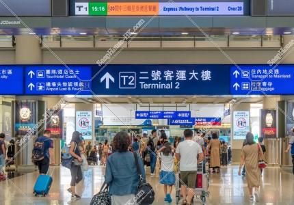 香港国際空港 ターミナル1 その③