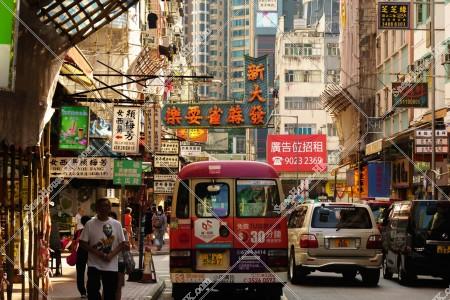荃灣の街並み その⑥