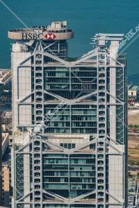 高い所から眺めるHSBC本店ビル