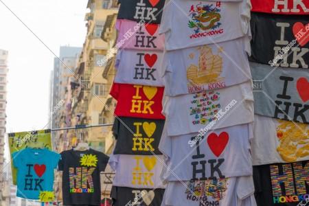 旺角 女人街(通菜街) と「I Love HK」のTシャツ