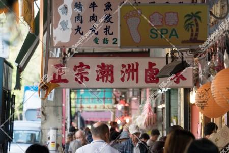 九龍城 歩道で賑わう人たち
