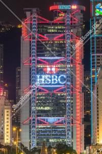 HSBC本店ビルの夜景