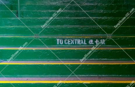 尖沙咀 スターフェリー乗り場 セントラル(中環)行きの階段