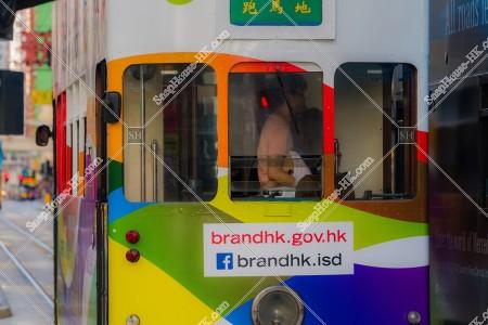 香港トラム その①