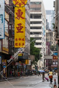 油麻地 雨天時の上海街 その④