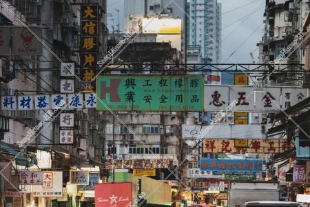 旺角 新填地街の街並みと看板 その⑥