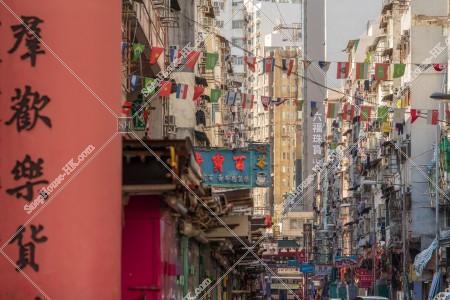 佐敦 廟街の風景 その⑫