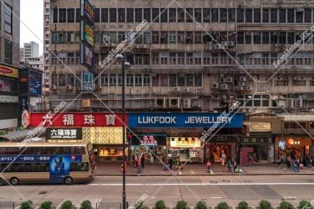 旺角 彌敦道(ネイザンロード)の街並みの風景 その⑨