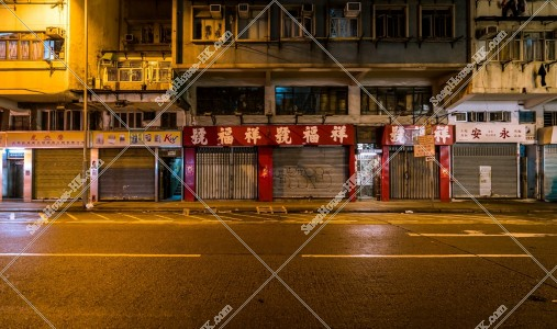 油麻地 夜の上海街 その②