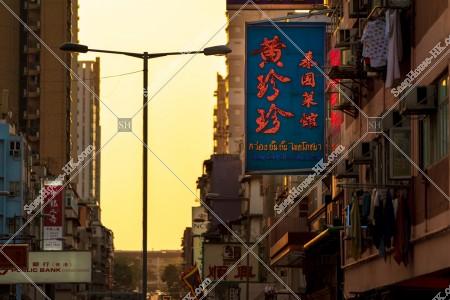 九龍城の夕方の街並み その⑤