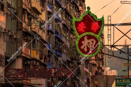 九龍城の夕方の街並みと看板 その③
