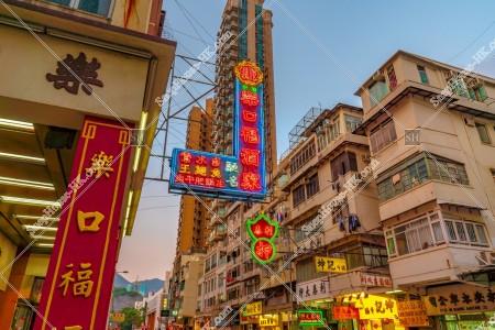 九龍城の夕方の街並みと看板 その⑧