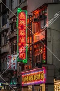 九龍城の夕方の街並みと看板 その⑮