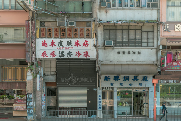 古い街並の写真